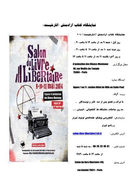 A book fair 2014 Farsi