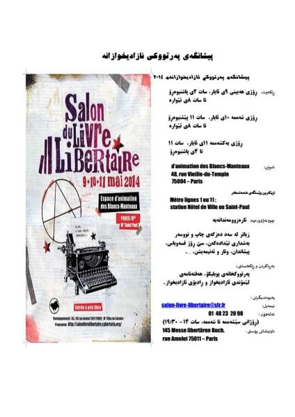 A book fair 2014 Kurdish Sorani