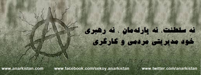 anarshi wata azadi ١