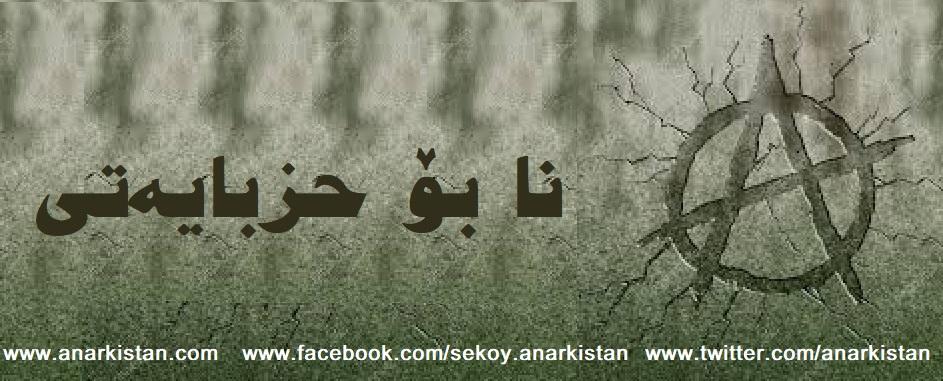 na bo Hizbayety
